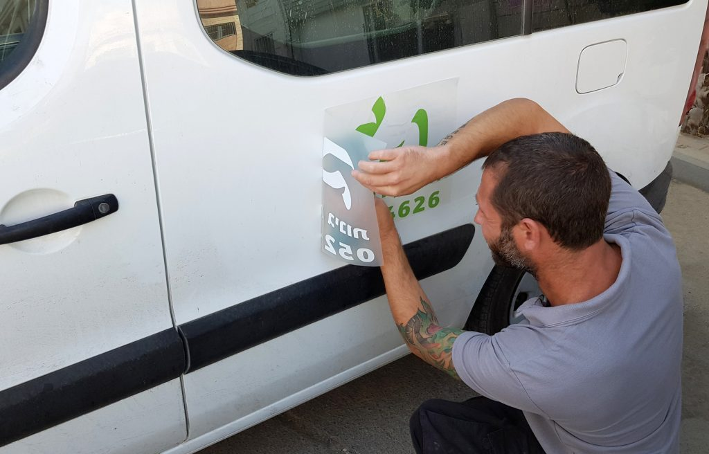 הדפסת מדבקות לרכב- נגב 3