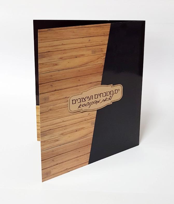 פולדר טקסטורת עץ-הדפסת פולדרים