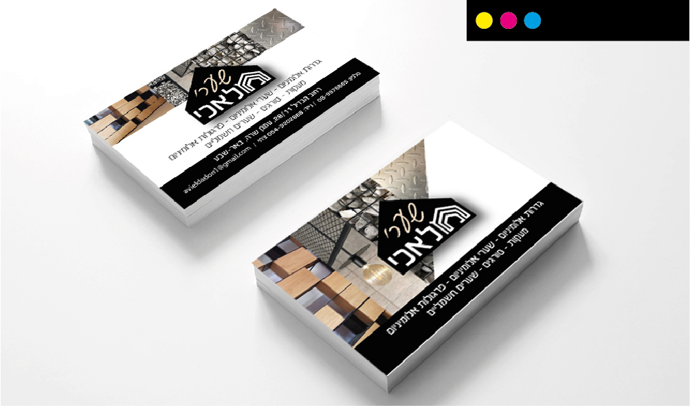 שרי מלאכי -הדפסת כרטיסי ביקור