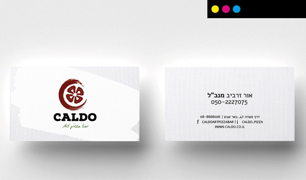 caldo -הדפסת כרטיסי ביקור