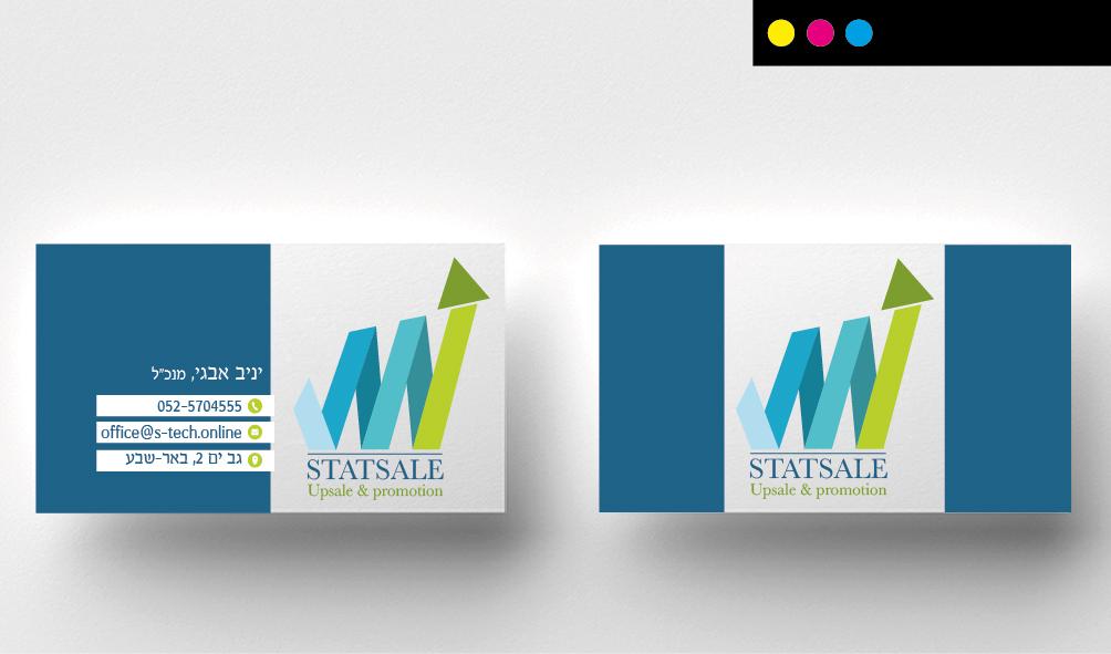 statsale -הדפסת כרטיסי ביקור