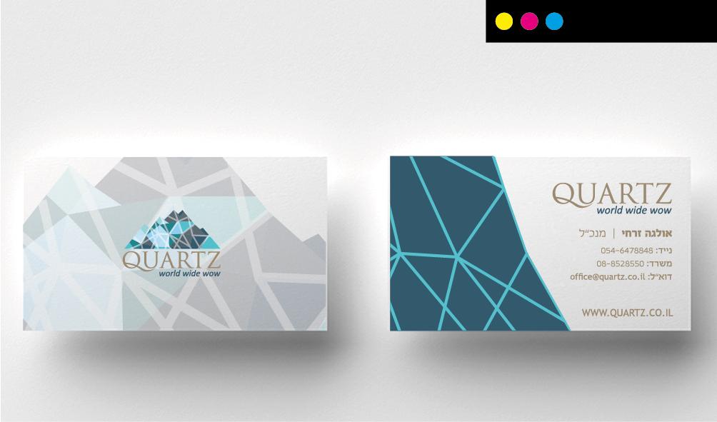 quartz -הדפסת כרטיסי ביקור