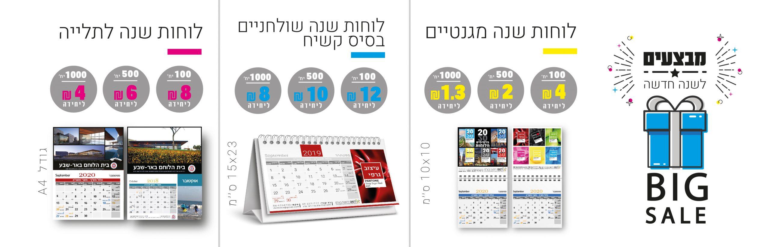 banner_mifsa_luah_shana-internet-2020-03-03